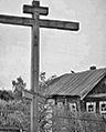 Домнино. Место гибели Ивана Сусанина
