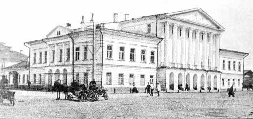 Центр Костромы на фотографиях